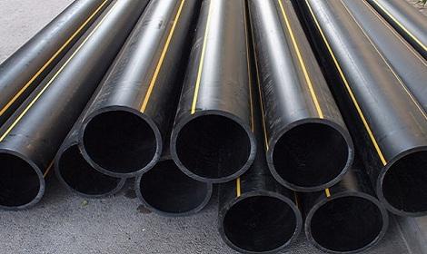 Трубы для газоснабжения